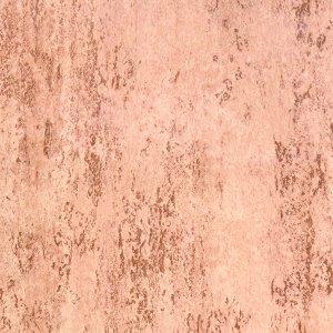 RAKO Lazio dlaždica (Travertín) okrová 30x30 DAR35034