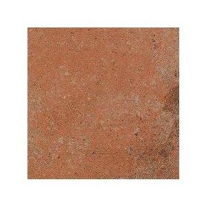 RAKO Siena dlaždica - kalibrovaná červeno-hnedá 45x45 DAR44665