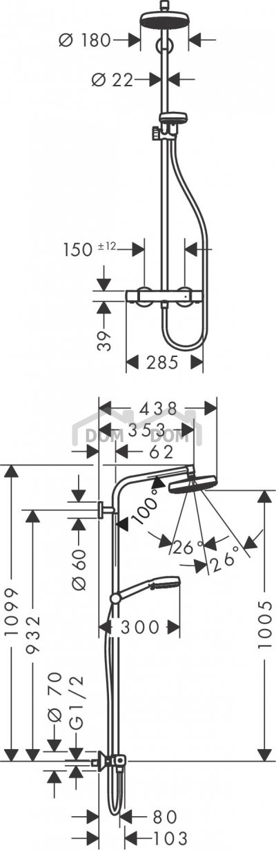HANSGROHE Crometta 160 1jet Showerpipe biela/chróm